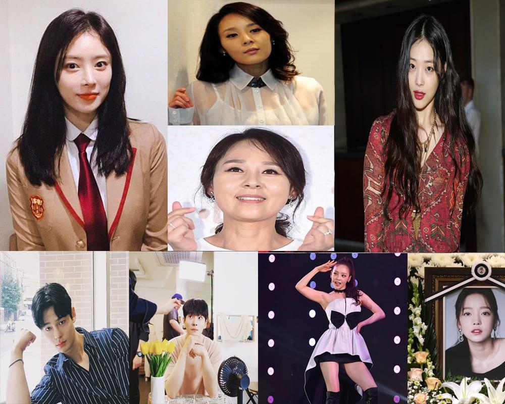รวมเรื่องเศร้า! ศิลปินประเทศเกาหลีเสียชีวิตเฉียบพลันในปี 2019